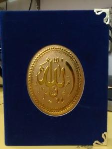 bludru biru tempel logo allah di cover